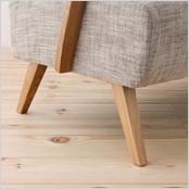 ハの字型、北欧デザインの木脚
